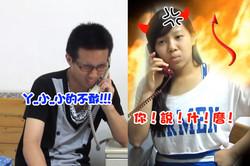 愛情 (516).jpg