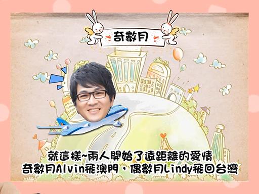 俊彥 手繪 (0-00-34-11)_1 拷貝.jpg