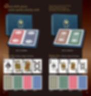 20180917-賭場目錄內頁-2.jpg