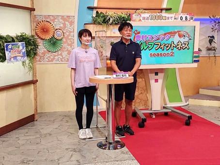 凜先生が地上波テレビ番組レギュラーに決定しました
