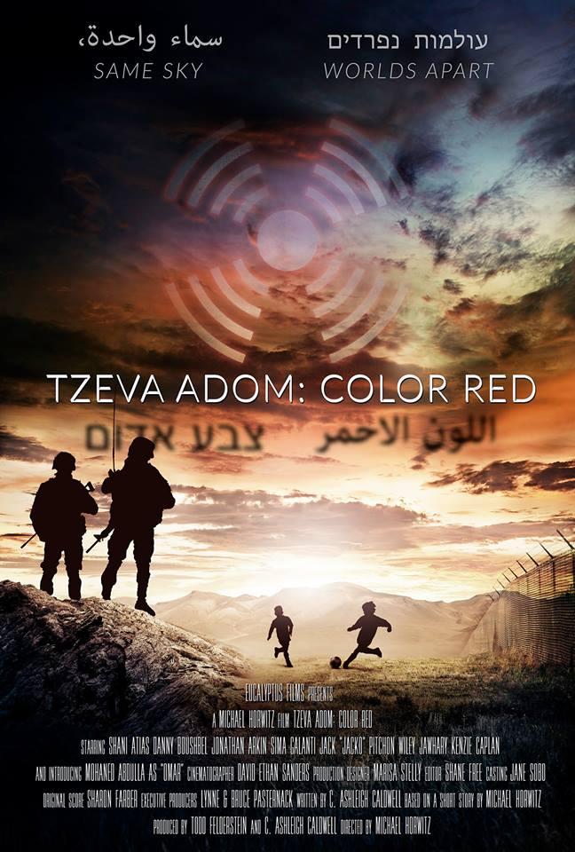 Tzeva Adom: Color Red