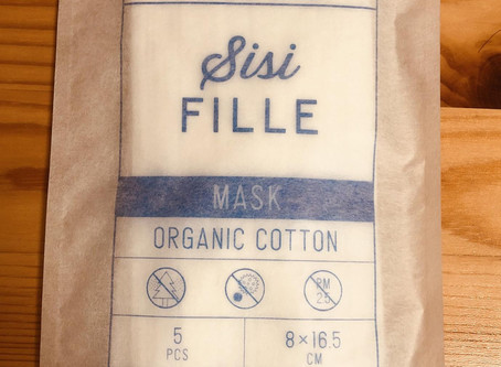 「ありがとう市場」マスクの在庫あります!野寄聖統社長の健康管理法もご紹介♪