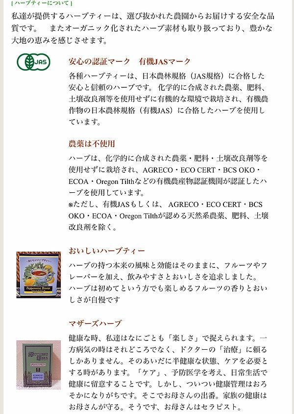 IMG_E9475.JPG