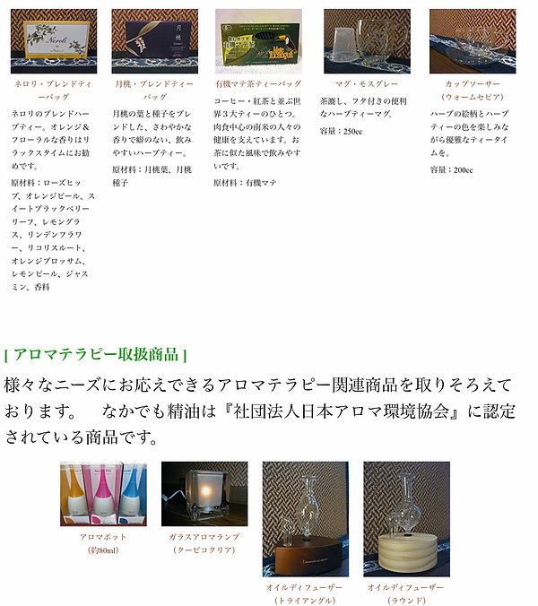 IMG_E9474.JPG