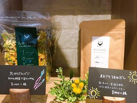 野寄聖統社長もおすすめ!『ありがとう市場』の九州ドライベジで温活はじめました♪