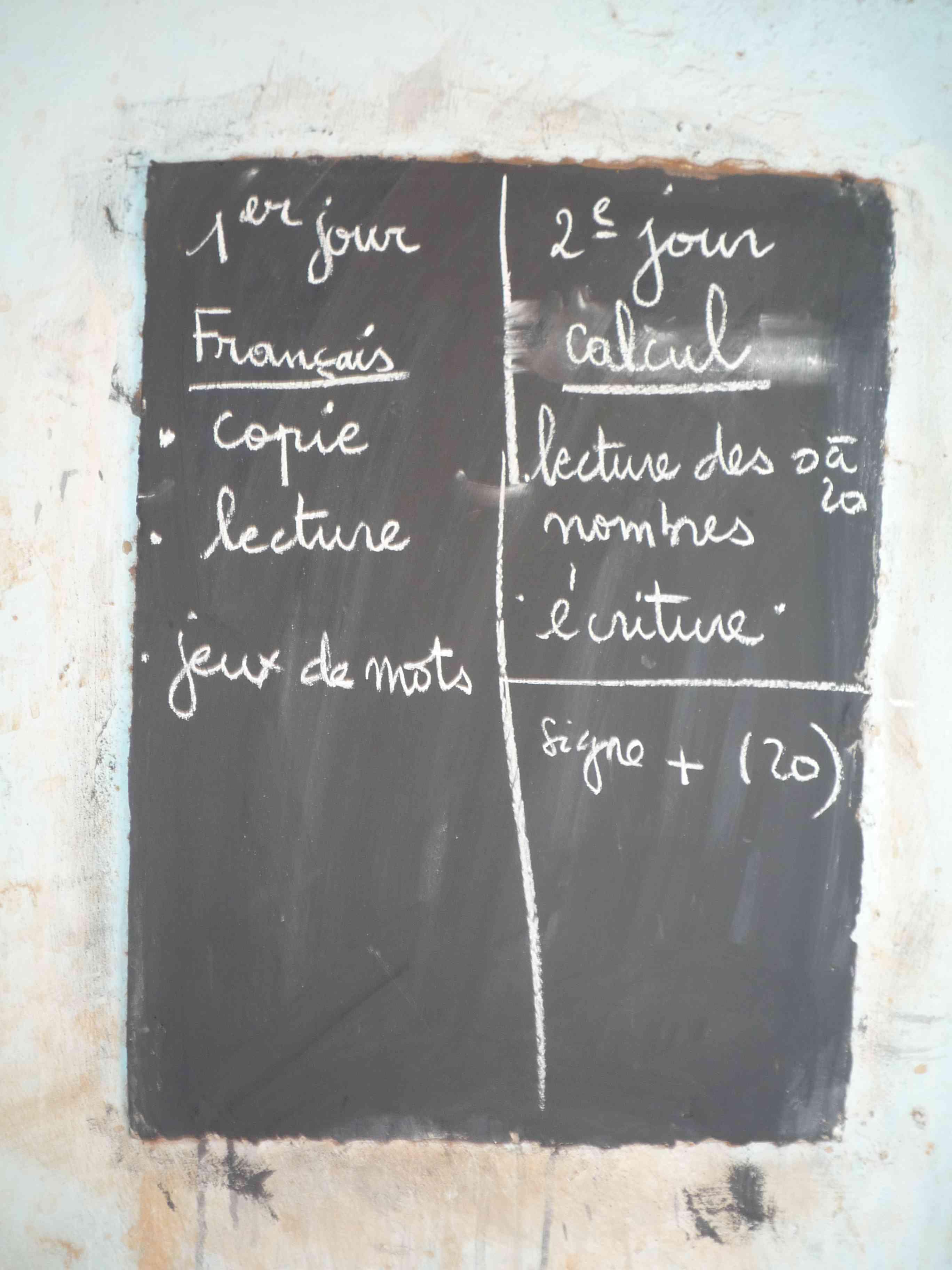 Ecole-Gal-Yaam-Aout-2011-7