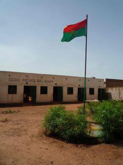Ecole-Gal-Yaam-Aout-2011-3