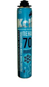 Кольт 70.png