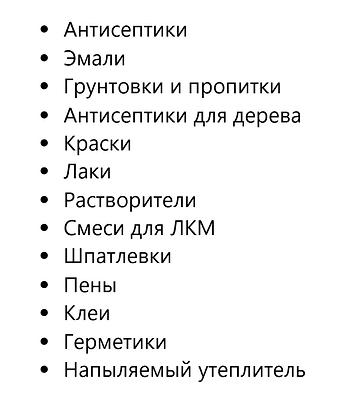 Краски1.png