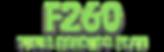 F260-header.png