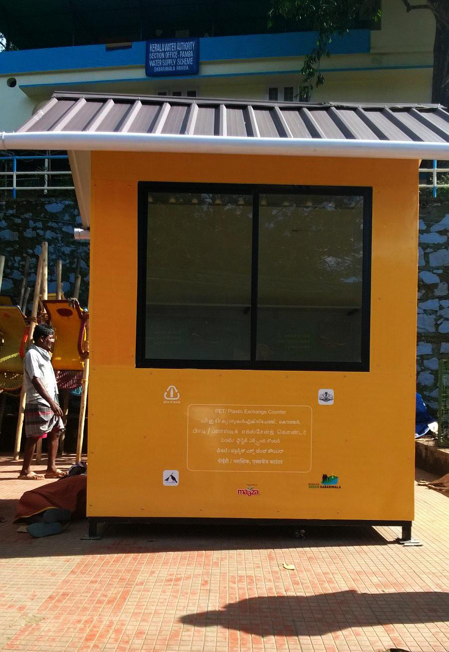 cement board kiosk
