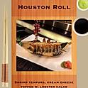 R10. Houston Roll