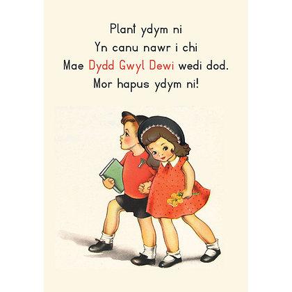 Card - Dydd Gwyl Dewi Wedi Dod - St David's Day Rhyme x 6
