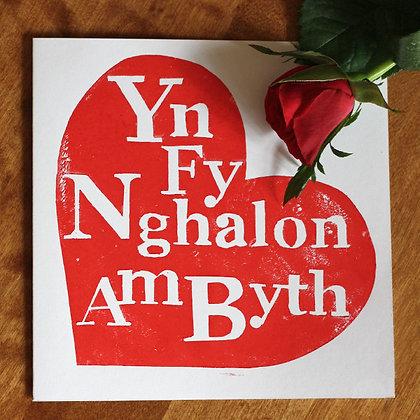 Card - Yn Fy Nghalon Am Byth x 6