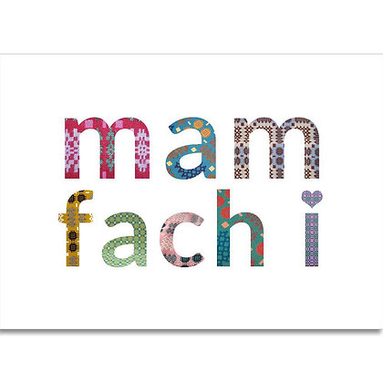 Card - Dear Mother of Mine - Mam Fach i x 6