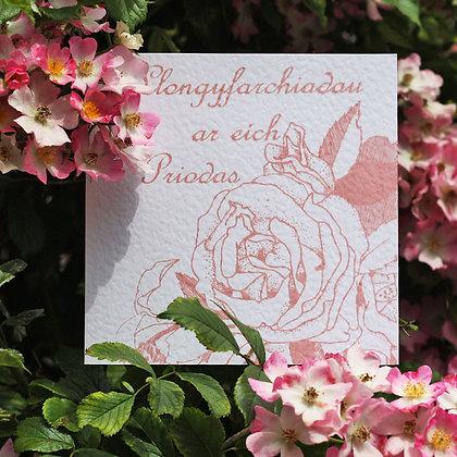 Card - Llongyfarchiadau / Congratulations - Wedding x6