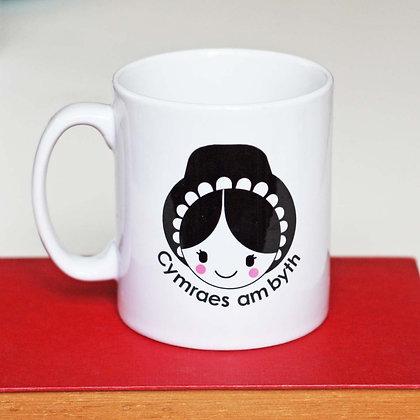 Mug - Cymraes am Byth - Welsh Lady Forever x6