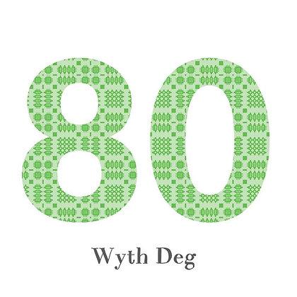 Card - Birthday / Anniversary - Wyth Deg - 80 x 6