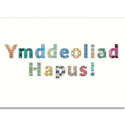 Card - Happy Retirement! Ymddeoliad Hapus! x 6
