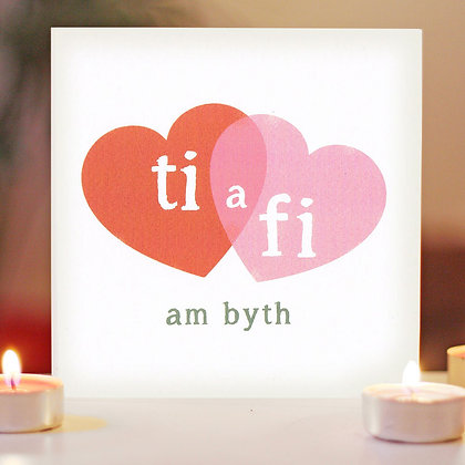 Card - Ti a Fi Am Byth - You and Me Forever x6