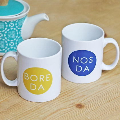 Mug - Bore Da / Nos Da - Good Morning / Good Night x6