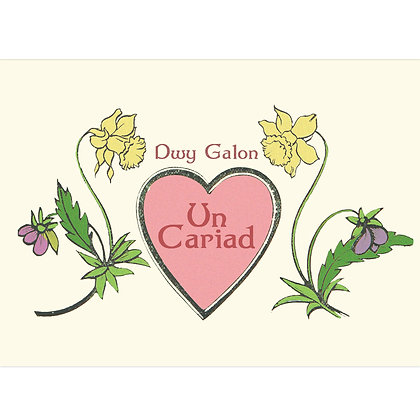 Card - Dwy Galon, Un Cariad - Two Hearts, One Love x 6
