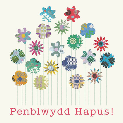 Card - Flowers - Happy Birthday / Penblwydd Hapus