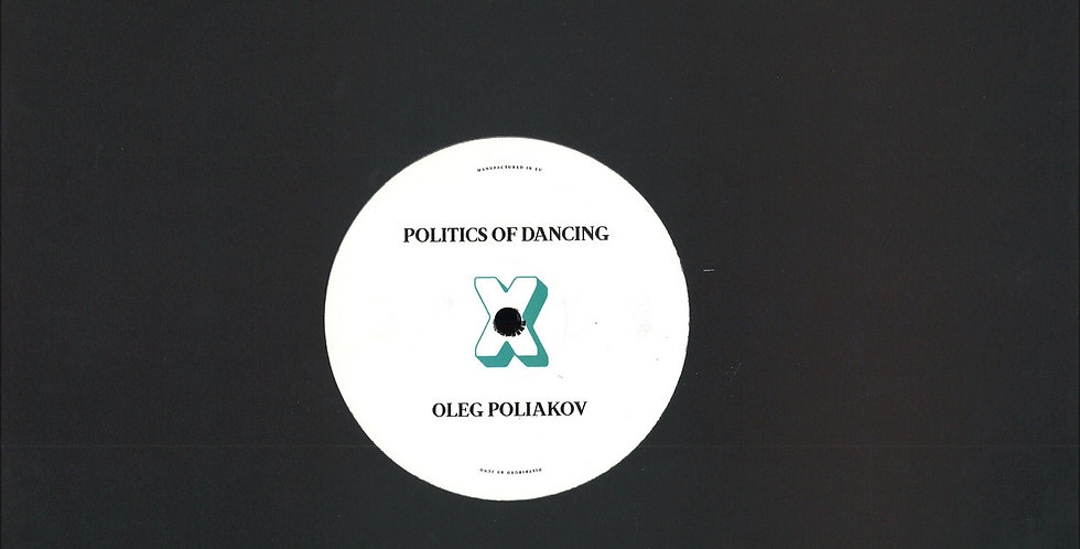 Politics Of Dancing & D'Julz & Oleg Poliakov- Politics (PODCROSS002)