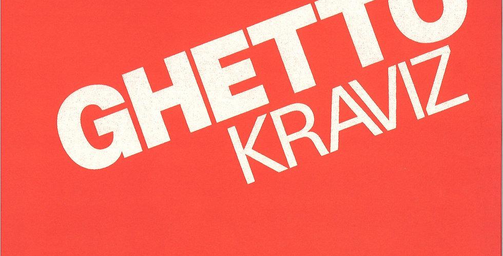 Nina Kraviz - Ghetto Kraviz (Red Vinyl repress) (REKIDS059RED)