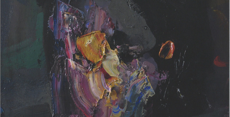 Santiago Garcia - Carrer Bonaire EP (INT001)