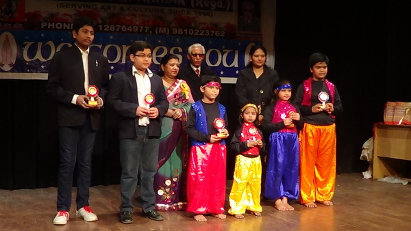 krti-academy-of-art-and-culture131123020644