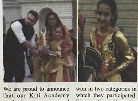 Krti Academy in Newspaper
