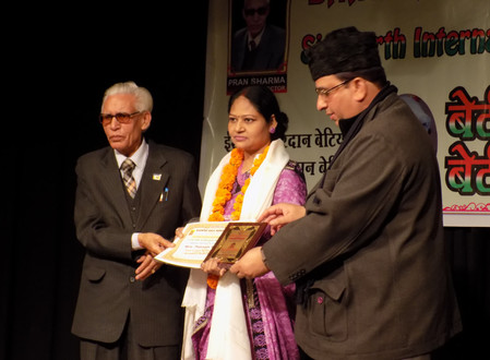FOUNDER OF KRTI ACADEMY HONOURED