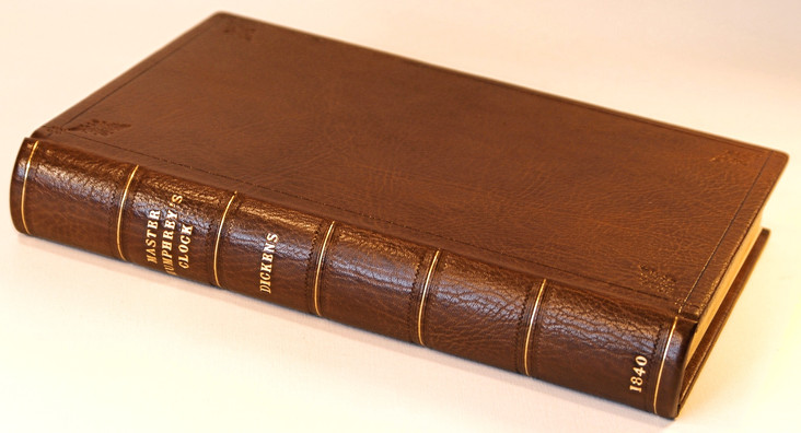 Traditional Brown Goatskin Full Leather Binding