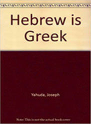 Greek are the ones give us the Hebrew language.