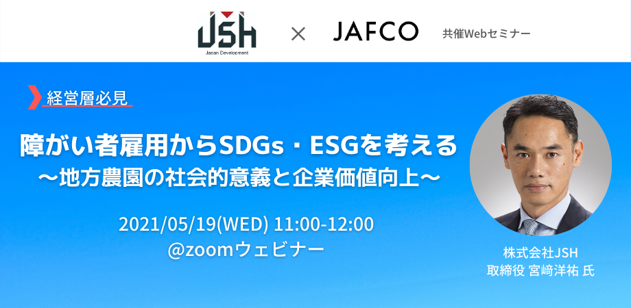 JSH (6).png