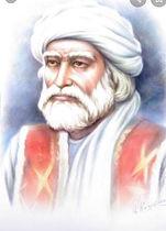 Khosh-hall Khatak.jpg