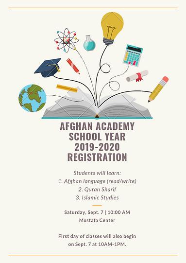 Afghan academy registration.PNG