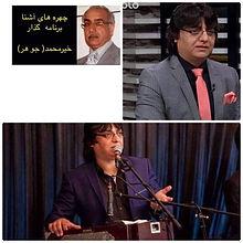 Elias Shahna.jpg