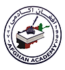 Afghan Academy Logo High Quality.png