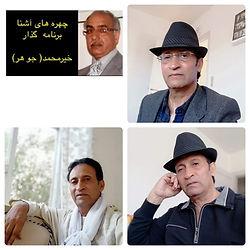abdul ghias wahedi.jpg