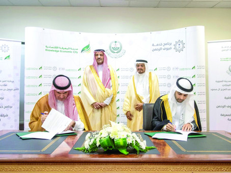 """KEC announces the signing of a cooperation agreement with """"Doyof Al Rahman Program"""""""