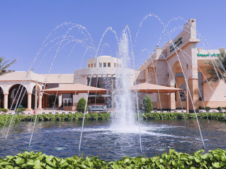 Economic Knowledge City signs a memorandum of understanding with SAPTCO