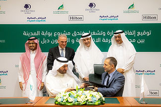 10-Signing agreement of Madinah Gate Hot