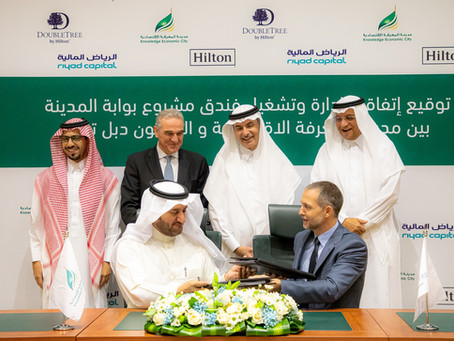 توقيع اتفاقية التشغيل والإدارة لفندق مشروع بوابة المدينة