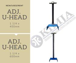 ADJUSTABLE U-HEAD