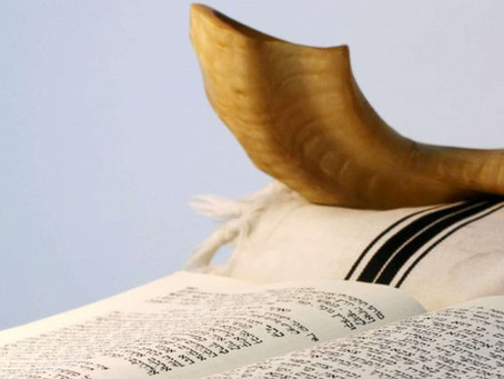 Thoughts on Yom Kippur