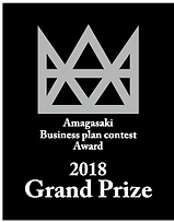 Business Contest Grand Prize, Grand Prix