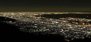 Night View Kobe Wheelchair Accessible Travel Kobe Hyogo Mt. Rokko
