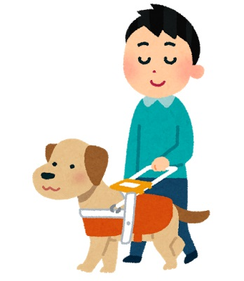 盲導犬と視覚障害者